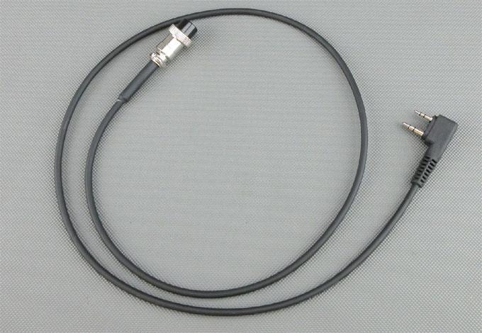 TL-2412 Intercom Anschlusskabel