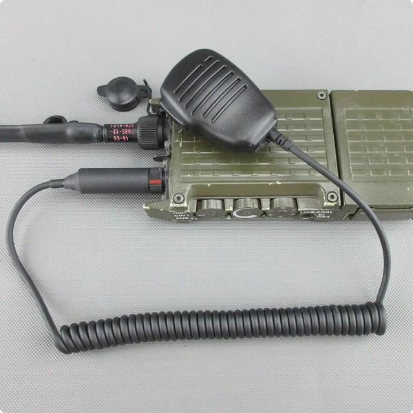 Lautsprechermikrofon für SEM 52S BW-Funkgerät vor 1984 mit NF-7 Stecker